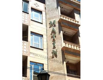 اسم ساختمان متین لاتین