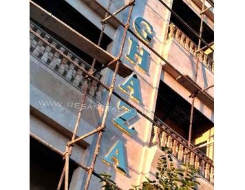 ghazal اسم ساختمان